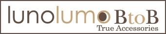 アクセサリーの仕入れ・卸サイト | ルーノルーモBtoB